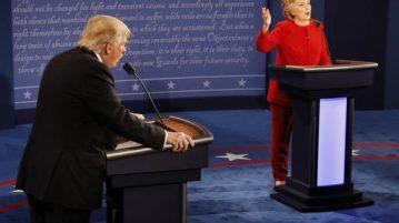 Republican presidential nominee Donald Trump and Democratic presidential nominee Hillary Clinton speak at the same time during the presidential debate at Hofstra University in Hempstead, N.Y., Monday, Sept. 26, 2016. (Rick T. Wilking | Pool via AP)