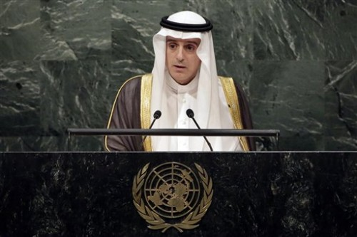 Saudi Foreign Minister Adel al-Jubeir addresses the 2015 Sustainable Development Summit, Sunday, Sept. 27, 2015, at United Nations headquarters. (AP Photo/Richard Drew)