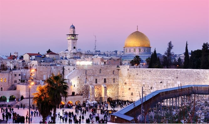 Jerusalem: the capital for the Jewish people