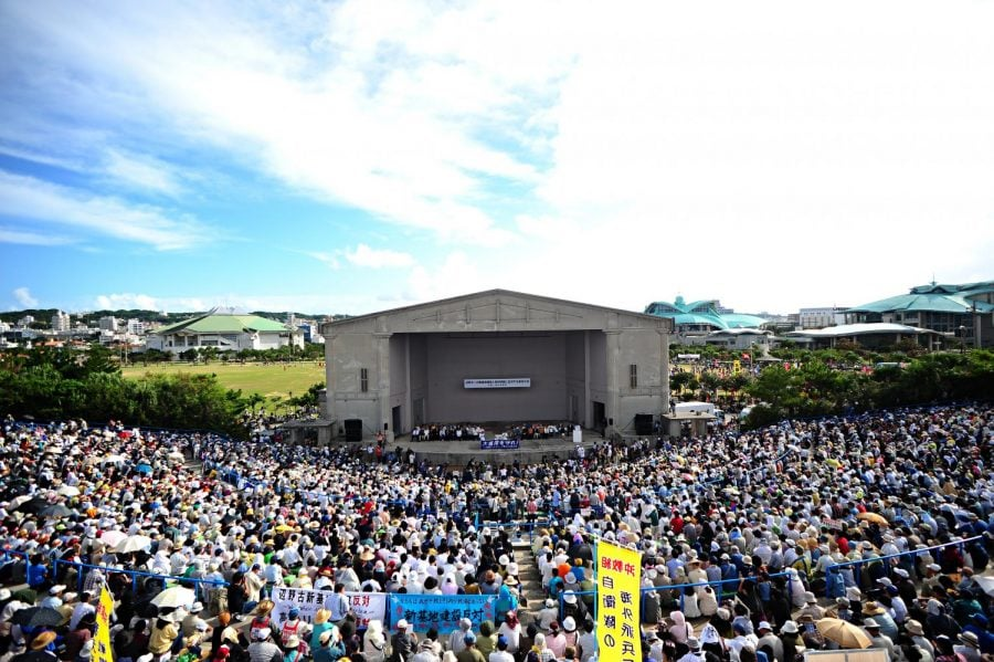 Okinawans vote against relocation of US air base